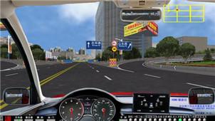 开车模拟器专区