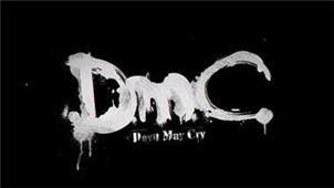 dmc鬼泣