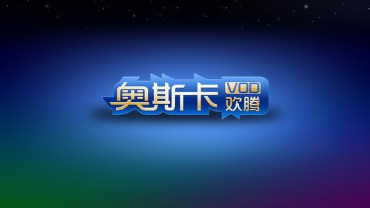 奥斯卡KTV大全