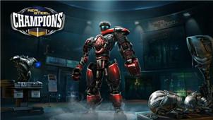 铁甲钢拳游戏专区