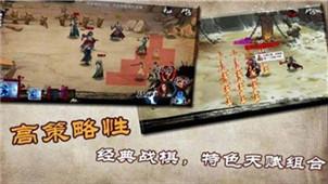 金庸群侠传x1.0