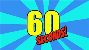 60秒游戏专区