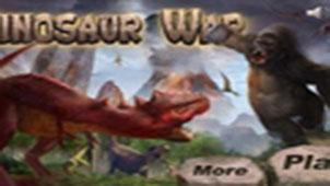 恐龙的战争