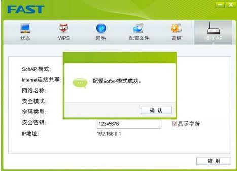 DWnet中怡数宽USB735无线网卡驱动程序