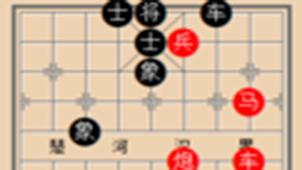 中国象棋残局破解专题