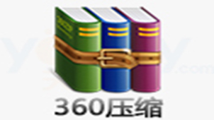 360解压缩软件官方下载专题