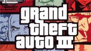 GTA3游戏专区