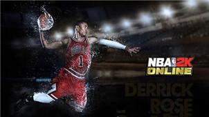NBA2KOnline专区