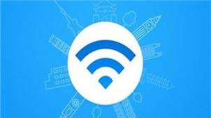 WiFi快速破解器专区