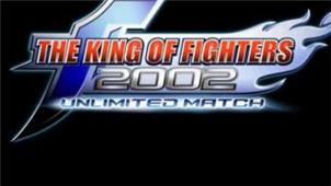 拳皇2002专区