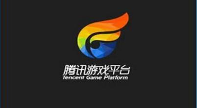 腾讯游戏平台大全