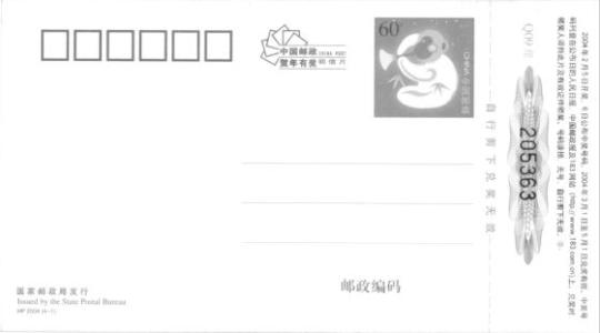 速卡明信片打印