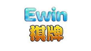 Ewin棋牌专区