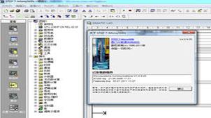 西门子plc编程软件