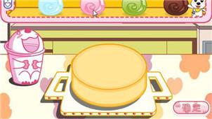 做蛋糕游戏专区