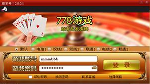778棋牌专题