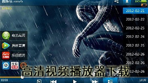 高清mv免费下载网站