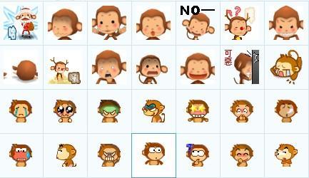 完美最新猴子(世界QQ表情)搞笑脚图动图片