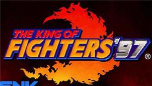 拳皇97无限能量版专区