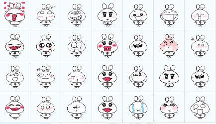 免费可爱表情qq图片暴走表情兔子包图片