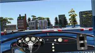 3D模拟驾校专区