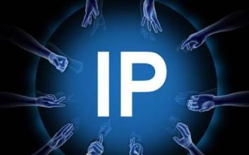 IP设置大全