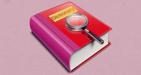 词典软件大全