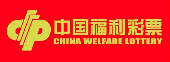 华东15选5开奖结果