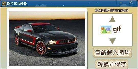 PNG转JPG软件大全
