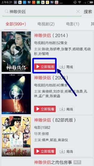 搜狐视频播放器观看视频