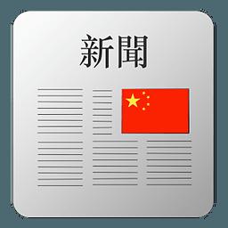 爱博报刊杂志阅读器 6.0.0