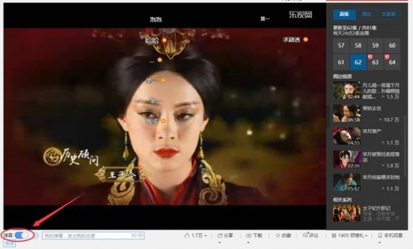 乐视视频app