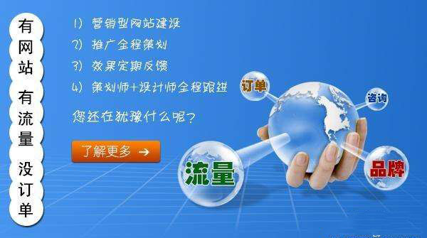 蓝达网络营销专业系统