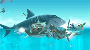 饥饿的鲨鱼专区