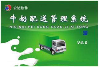 牛奶可乐经济学