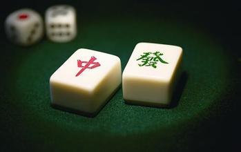 中国麻将游戏大全