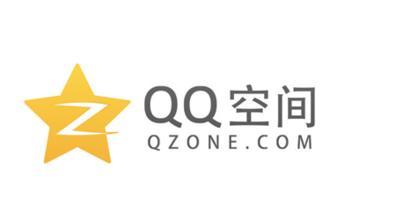 QQ空间音乐