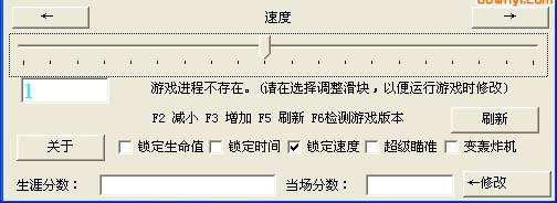 时空游侠软件大全