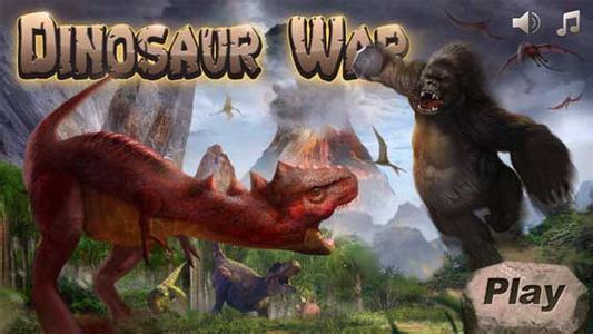 小恐龙游戏大全