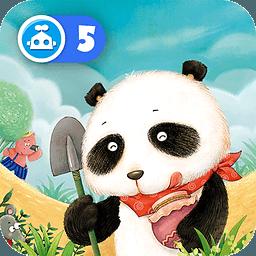 小熊猫摘星星...