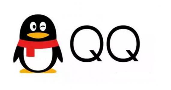 QQ自动登陆