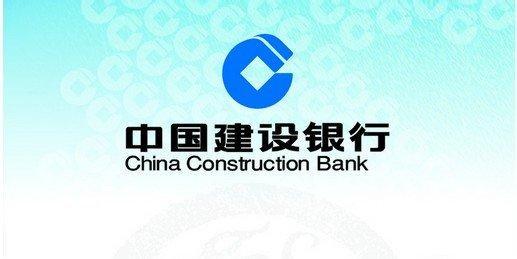 建设手机银行软件大全