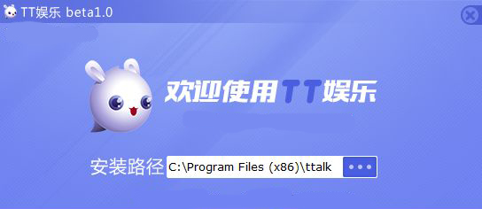 TT娱乐软件大全