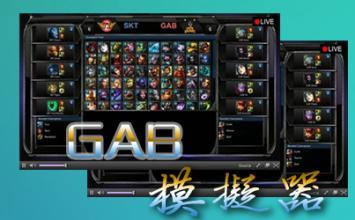 GBA模拟器游戏大全
