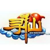 QQ寻仙游戏辅助...