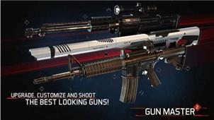 枪械大师2专区