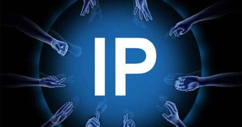 IP地址查询器大全