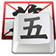 QQ五笔 For Mac 2.8.86.4