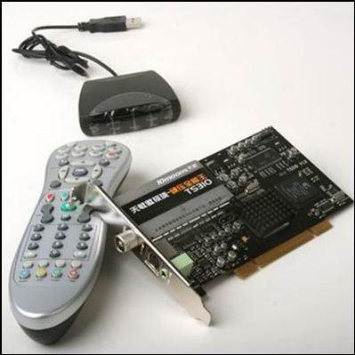 10MOONS天敏电视卡系列驱动程序