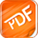 極速PDF閱讀器 For iPhone